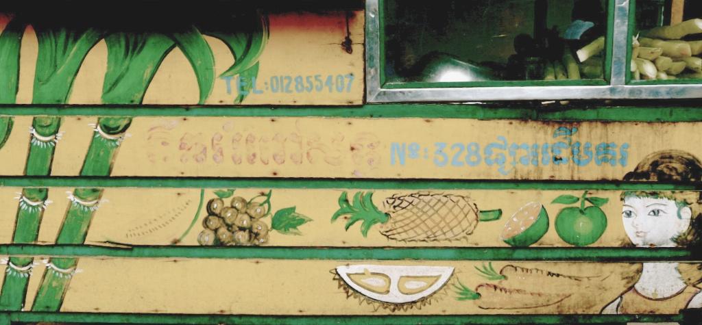 vintage fruit stall